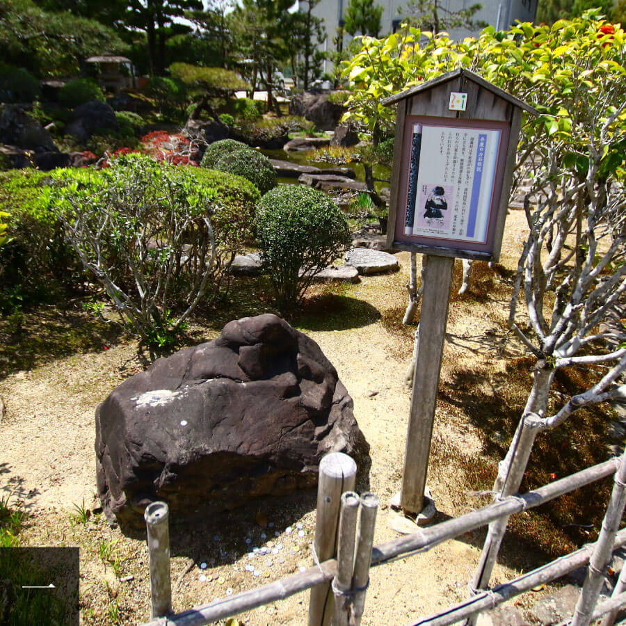 亀光山 釈迦院 金泉寺 – (一社)四国八十八ヶ所霊場会