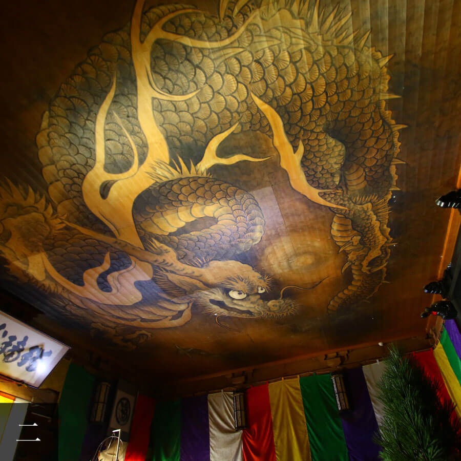 Cloud Dragon Ceiling Painting
