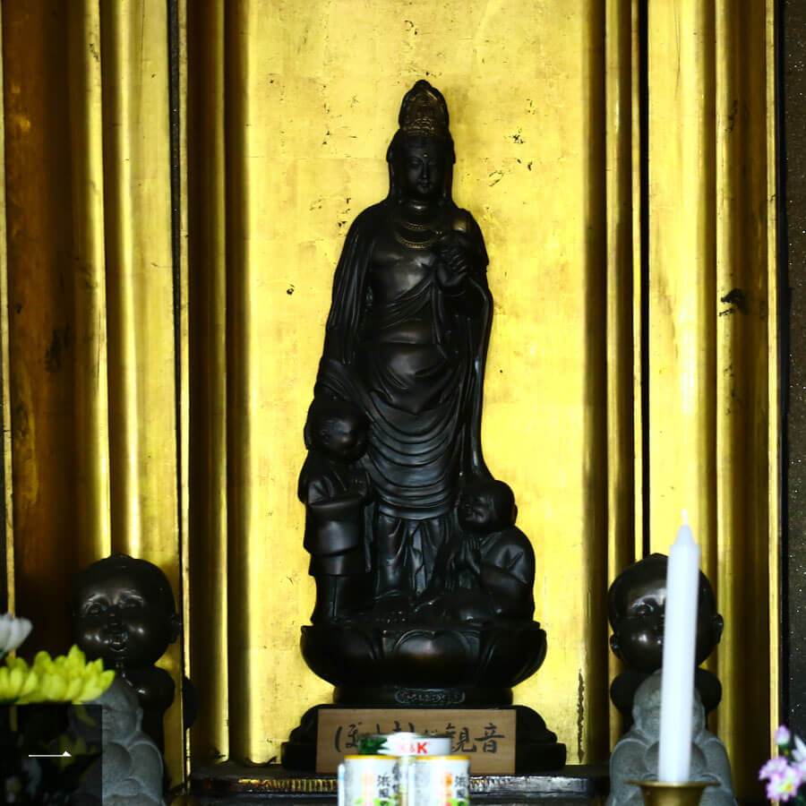 Protection from Dementia Kannon