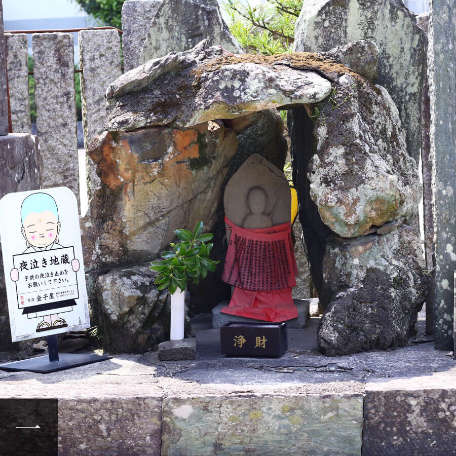 Jizo cry in the night