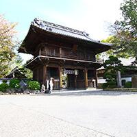 Jikuwazan Ichijyouin Ryozenji