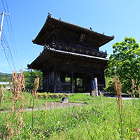 Fumyouzan Shinkouin Kumadaniji