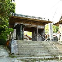 金剛山 一乗院 藤井寺