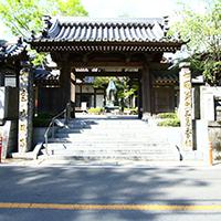 大栗山 花蔵院 大日寺