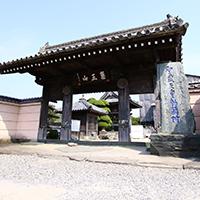 薬王山 金色院 國分寺