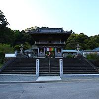 白水山 医王院 平等寺