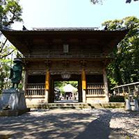 室戸山 明星院 最御崎寺