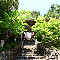 Houkaizan Koushouin Dainichiji