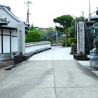 Motoozan Suzakuin Tanemaji