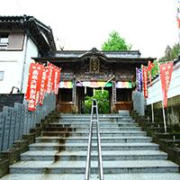 藤井山 五智院 岩本寺