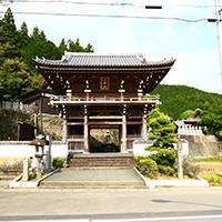 Ikkazan Birushanain Butsumokuji