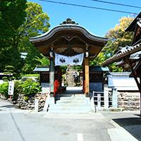 Kumanozan Myokenin Yasakaji