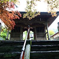Yureizan Jisonin Sankakuji