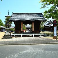 Shippozan Jihoin Motoyamaji