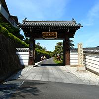 Bukkozan Kotokuin Goshoji
