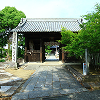 Shingozan Daihoin Ichinomiyaji