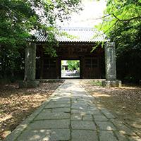Nanmenzan Senkoin Yashimaji