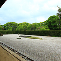 Fudarakusan Shidoji