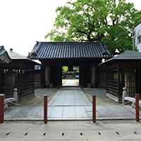 Fudarakusan Kanonin Nagaoji